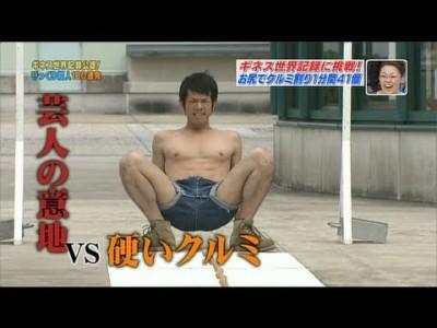Nüsse mit Hintern knacken – Krasse Japan TV-Show